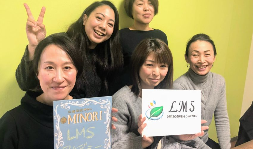 LMS赤羽駅近埼玉人気レンタルサロン